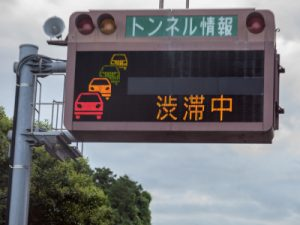 道路情報板設備